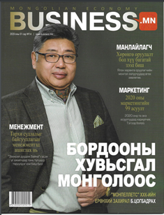 Mongolia is a first ever organic Wool fertilizer exporter of the World