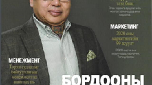 Бордооны хувьсгал Монголоос